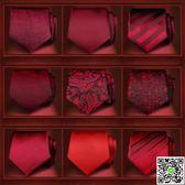 領帶 時尚紅色結婚領帶男 正裝商務新郎伴郎婚禮職業窄休閑韓版酒紅色 阿薩布魯