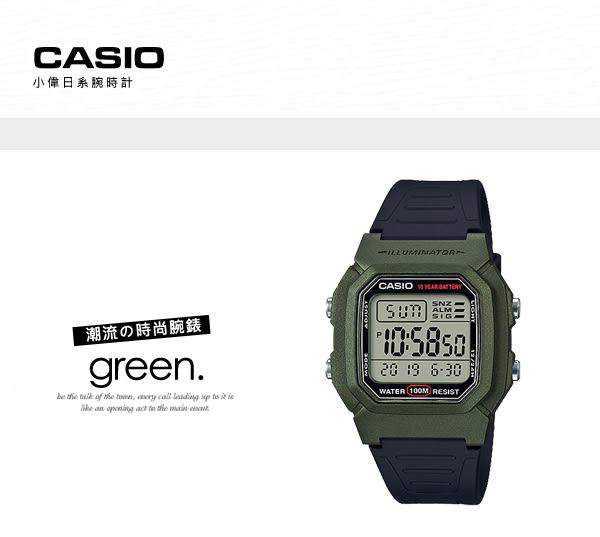 CASIO W-800HM-3A  帥氣活力多功能電子錶 W-800HM-3AVDF 熱賣中!