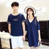 情侶裝夏裝新款韓版露肩短袖連身裙女寬鬆字母印花T恤衫男潮     潮流前線