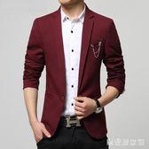 西裝外套青年小西服男士商務休閒西服單件上衣青年韓版男便西裝外套潮 QG18370『樂愛居家館』