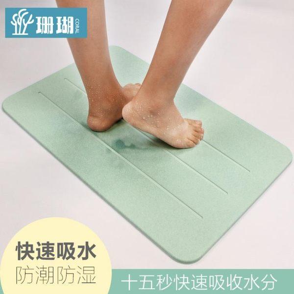 硅藻土腳墊浴室地墊吸水防滑墊硅藻泥速干地墊衛生間家居水槽地墊