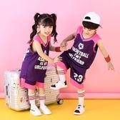 兒童籃球服小學生訓練服套裝男球衣女童幼兒園男童隊服   初見居家