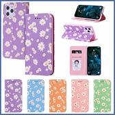 蘋果 iPhone12 12Pro 12Mini iPhone 12 Pro Max 雛菊皮套 手機皮套 插卡 支架 隱形磁扣 保護套