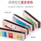 口琴 兒童櫸木質16孔口琴 兒童男女孩小學生入門樂器初學者吹奏玩具【快速出貨】