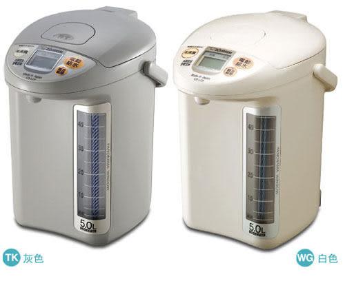 >>日本原裝>>象印 5公升微電腦電動給水熱水瓶CD-LGF50♥免運費♥(另售象印CV-DSF40/CV-DYF40)