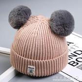 秋冬寶寶毛線帽子兒童加絨女童0嬰兒1男童2女孩3韓版潮針織帽4歲『CR水晶鞋坊』