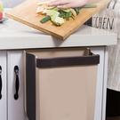 【BlueCat】廚房 可掛式摺疊U型垃圾桶 (大)