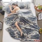 毛毯 珊瑚牛奶絨毯子單人保暖小被子加厚冬季法蘭絨床單學生宿舍毛毯 8色