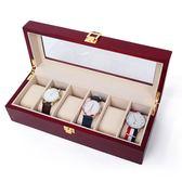 歐式實木質手錶收納盒整理盒機械腕錶手鍊收藏盒子禮品首飾展示盒   任選一件享八折