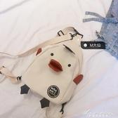 新款女韓版小黃鴨卡通可愛INS超火迷你小背包帆布後背包 黛尼時尚精品