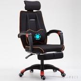 電競椅子家用電腦網吧游戲椅人體學可躺椅賽車座椅 PA1081『pink領袖衣社』