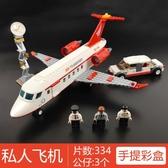 樂高積木男孩子兒童玩具5禮物9益智拼裝飛機系列6-12歲7大型客機8