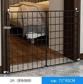 寵物圍欄 狗窩擋板護欄室內狗狗籠子貓柵欄泰迪隔離門欄小型犬寵物圍欄【快速出貨八折鉅惠】