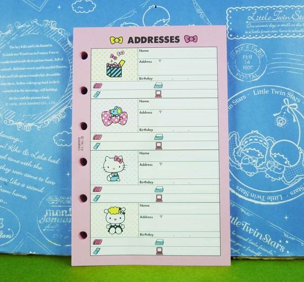 【震撼精品百貨】Hello Kitty 凱蒂貓~地址本補充內頁~粉蝶結【共1款】