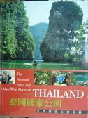 【書寶二手書T4/地理_PPO】泰國國家公園_Stephen Elliott_未拆封