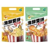 老姜釣 海鮮雙拼-海鮮餅(50g) 款式可選 【小三美日】KAKA