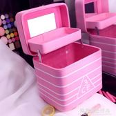 化妝包大容量大號便攜韓國簡約多功能雙層手提化妝箱洗漱品收納盒