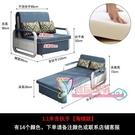 摺疊沙發床 兩用可摺疊的雙人單人小戶型網紅款多功能摺疊床經濟型T