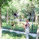 萬圣節鬼節鬼屋裝飾道具節日場景布置用品蜘蛛網1.5米3米5米蜘蛛【非凡】