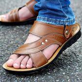 涼鞋 2018新款夏季男士涼鞋爸爸沙灘鞋子中老人男土休閒涼拖潮【諾克男神】