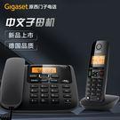 Gigaset A730數位式子母機無線...
