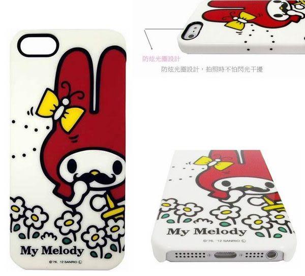 【Melody 漫遊花園】日本原裝保護殼 Apple【iPhone5、iPhone5S】三麗鷗授權、先創盒裝公司貨