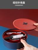 針線包家用針線盒套裝針線收納包陣線手縫針小型縫紉活工具便攜可愛韓國 愛丫