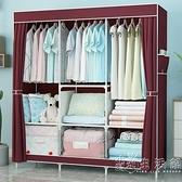 簡易衣櫃布藝租房家用組裝布衣櫃簡約現代經濟型宿舍掛衣櫃布衣櫥WD 小時光生活館