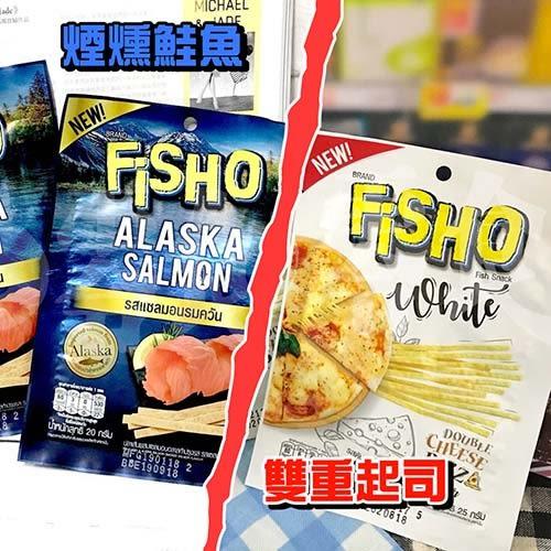 FISHO 風味魚絲[煙燻鮭魚][雙重起司](20公克/包)