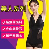 年終大促 美人塑身內衣計產后塑形收腹束腰燃脂美體瘦身減肚子束身衣薄