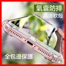 華碩 ASUS ZenFone Max Pro M1 ZB602KL手機殼透明殼 四角加厚防摔殼保護殼保護套全包邊軟殼