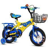 兒童自行車小孩女單車141618寸寶寶童車男孩腳踏車