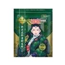 【南紡購物中心】Her護你 宮廷風(涼感)一般型衛生棉24.5cm 8p #4712933908204