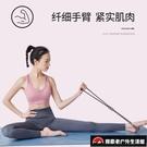健身器材鍛煉手臂瑜伽拉力器背部訓練彈力繩...