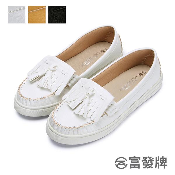 【富發牌】小流蘇車線莫卡辛休閒鞋-黑/白/黃 1BA80
