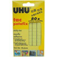 [奇奇文具]【龍和 Long-Ho 萬用粘土】UHU-001 萬用貼土/隨意貼黏土/免釘粘土 80gm (1片入)