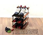 實木紅酒架擺件酒瓶架家用歐式創意架【潮咖地帶】