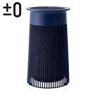 [plusminuszero 正負零]空氣清淨機 XQH-C030