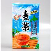 日本 北海道産 大麥茶 8g*30入/袋
