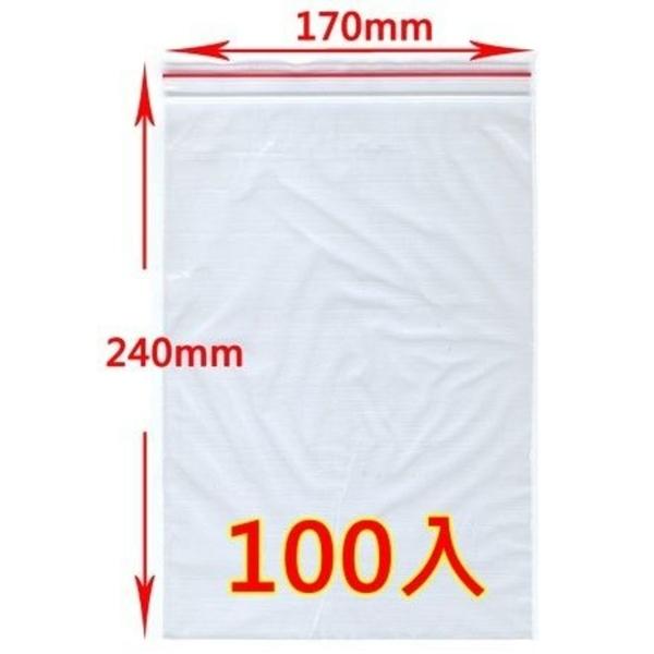 夾鏈袋(8號) 170x240x0.04 100入