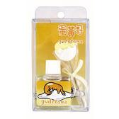 【三麗鷗】蛋黃哥 mini 薰香組8ml(綠茶)X2