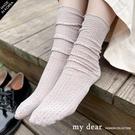 MD韓【A09210014】洞洞針織襪3色