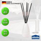 德國潔靈康「zielonka」時尚居室除味棒(黑色)  空氣清淨器 清淨機 淨化器 加濕器 除臭 不鏽鋼
