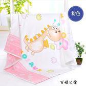 純棉雙層紗布嬰兒浴巾兒童毛巾