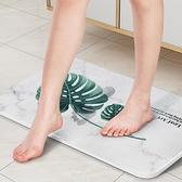 硅藻地墊 北歐硅藻泥吸水墊浴室防滑腳墊廁所衛生間門口硅藻土速干地墊TW【快速出貨八折下殺】