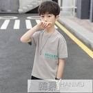 兒童短袖T恤2021夏裝新款男童潮童裝中大童寬鬆純棉半袖韓版上衣 韓慕精品
