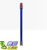 [8美國直購] 鋁製長管 Wand 969109-01 for your Dyson V11 Torque Drive (Blue)