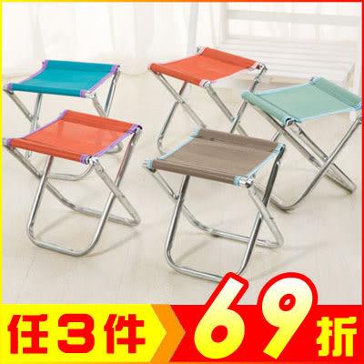 攜帶式小折疊椅折疊凳 釣魚烤肉露營方便攜帶 (顏色隨機)【AE07048】 99愛買生活百貨