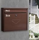 平頂款咖啡色印字款固盾MAILBOX信箱別墅郵箱室外掛牆防雨防水快遞信報箱