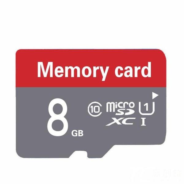 8g記憶卡micro通用 tf卡 高速存儲卡 8G 手機內存sd卡